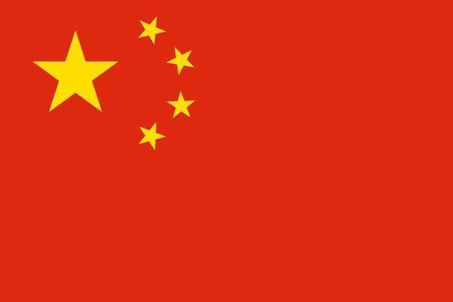 نخستین حضور چین در بزرگترین مانور دریایی استرالیا