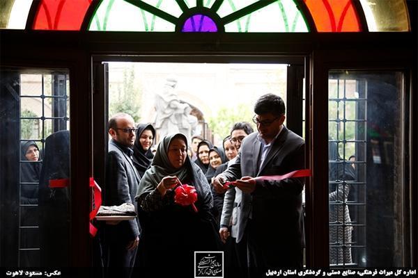 نمایشگاه تولیدات چرمی هنرآموزان صنایع دستی اردبیل افتتاح شد