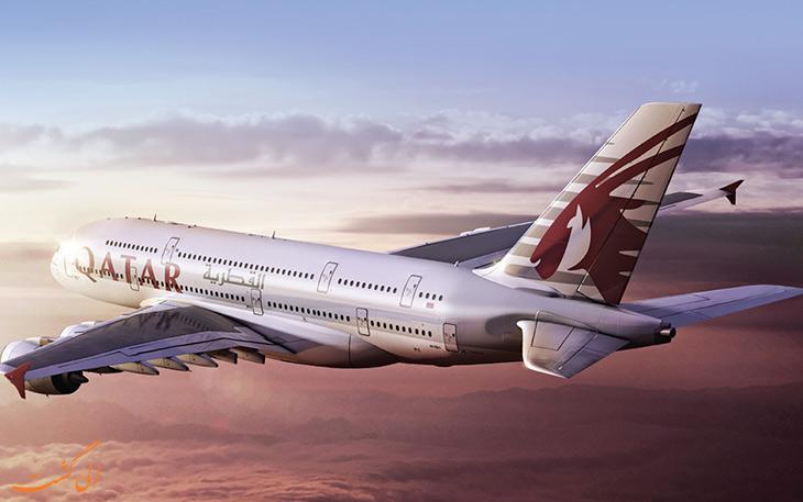 پرواز اصفهان به پکن با هواپیمایی قطر