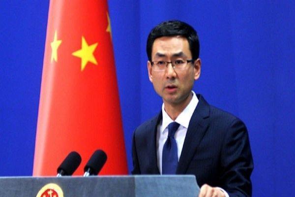 چین از ممنوع الخروج بودن 3 تبعه آمریکائی دفاع کرد