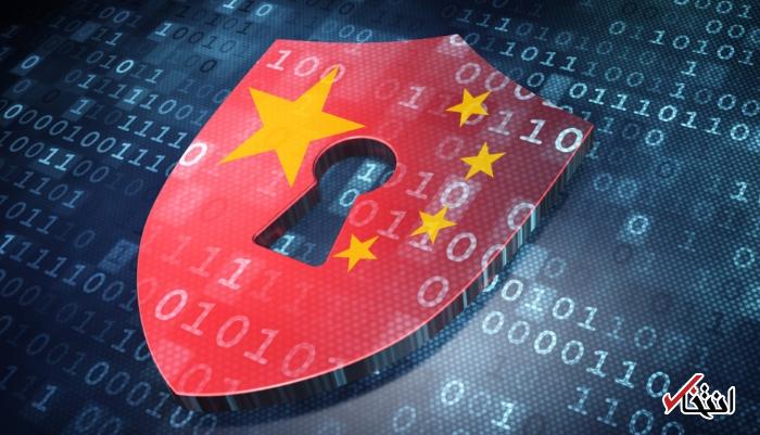 قوانین سایبری چین سختگیرانه تر شد ، رصد اطلاعات شرکت ها بدون اطلاع قبلی ، به اشتراک گذاری داده ها با دیگر سازمان های دولتی