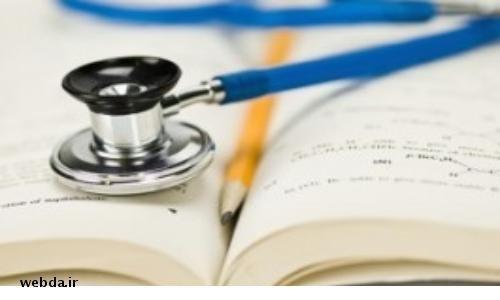 ثبت نام تکمیل ظرفیت آزمون دستیاری تخصصی پزشکی شروع شد