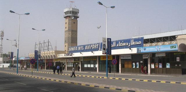پیشنهاد تبدیل فرودگاه بین المللی صنعا به فرودگاهی داخلی در نشست سوئد