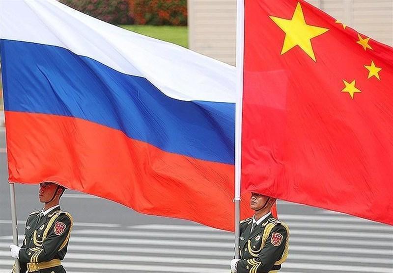 روسیه و چین تحریم های یکجانبه آمریکا علیه ایران را محکوم کردند