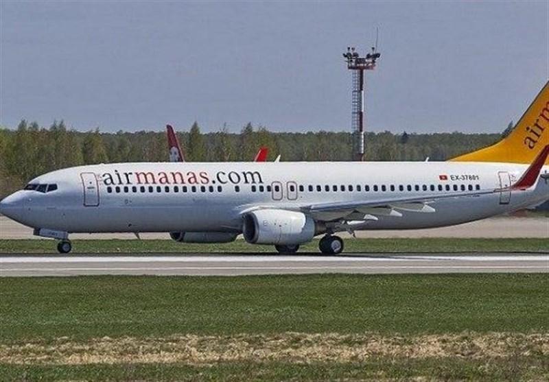 کوشش های جدید قرقیزستان برای خروج شرکت های هواپیمایی از لیست سیاه اتحادیه اروپا