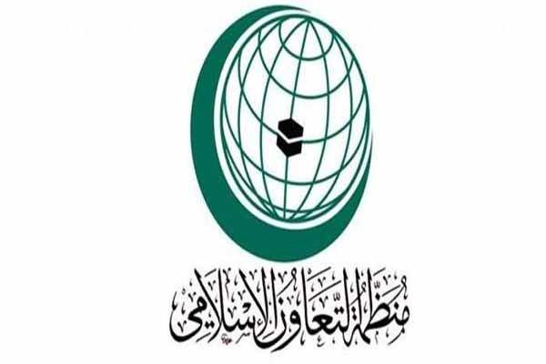 واکنش سازمان همکاری اسلامی به تنش میان عربستان و کانادا