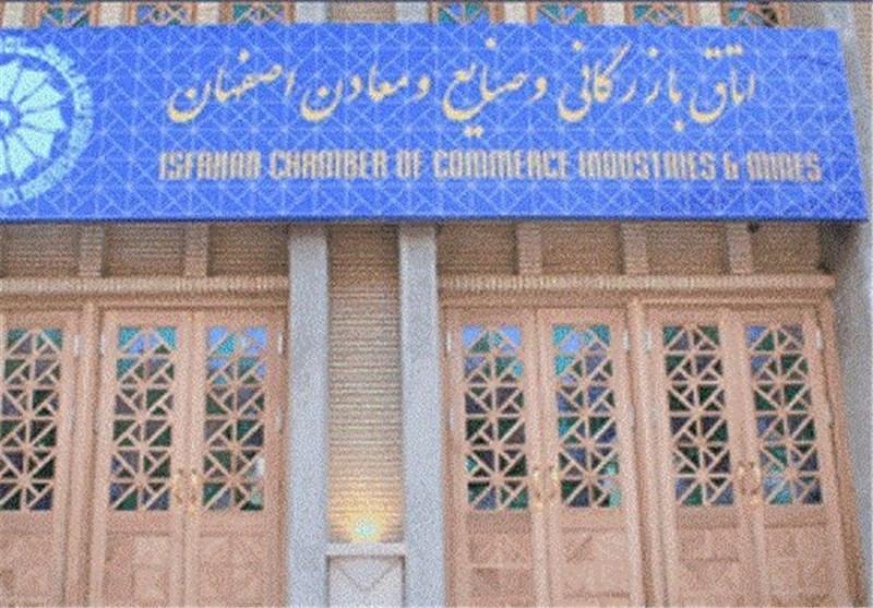 اصفهان، مقصد اصلی فعالیت های تجاری و مالی عمان است