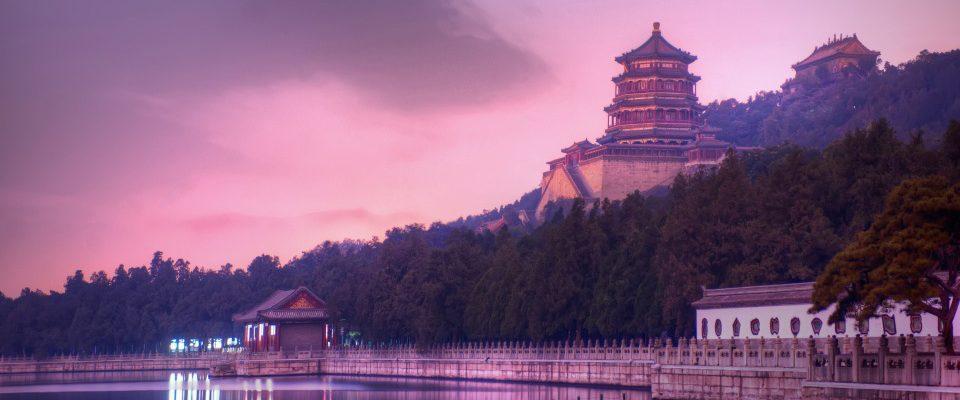 پکن با کلکسیونی از جاذبه های باشکوه گردشگری(قسمت دوم)
