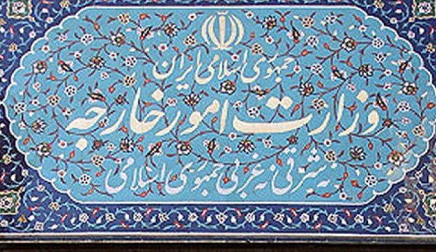 تهران به واشنگتن هشدار داد
