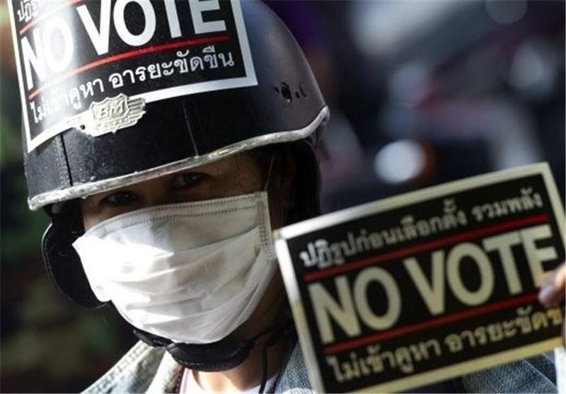 انتخابات تایلند در فضایی آرام شروع شد