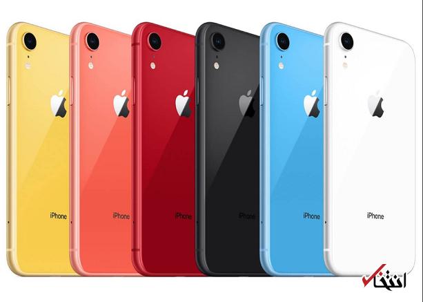 شرکت اپل گوشی های آیفون ایکس آر فراوری هند را می فروشد
