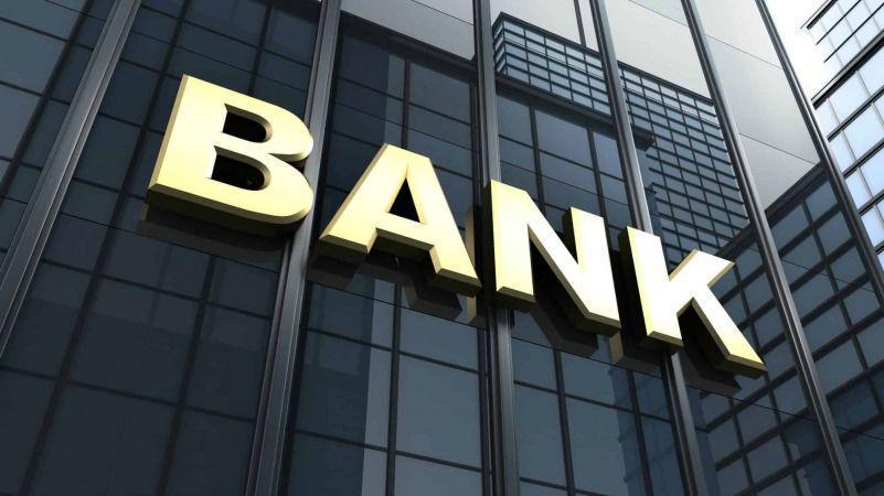 بزرگ ترین و سودآورترین بانک های جهان در سال 2019 کدامند؟