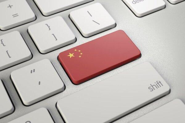 قانون رمزگذاری اطلاعات در چین تصویب شد