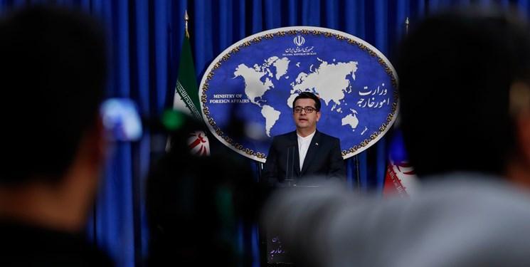 استقبال ایران از انتخاب بورل مسؤول جدید سیاست خارجی اتحادیه اروپا