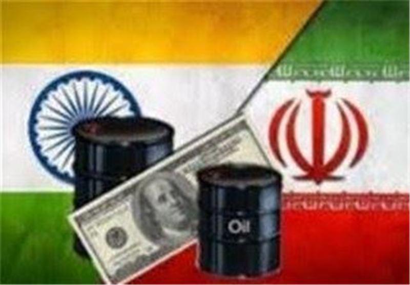 نفت به اندازه غذا اهمیت دارد، دولت هند نفت ایران را همچنان بیمه می نماید