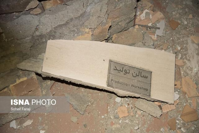 ترخیص چهار مصدوم حادثه مرکز رشد ارومیه، علت دقیق حادثه در دست بررسی است