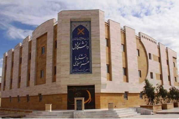 بودجه یکسال آینده دانشگاه زابل معین شد