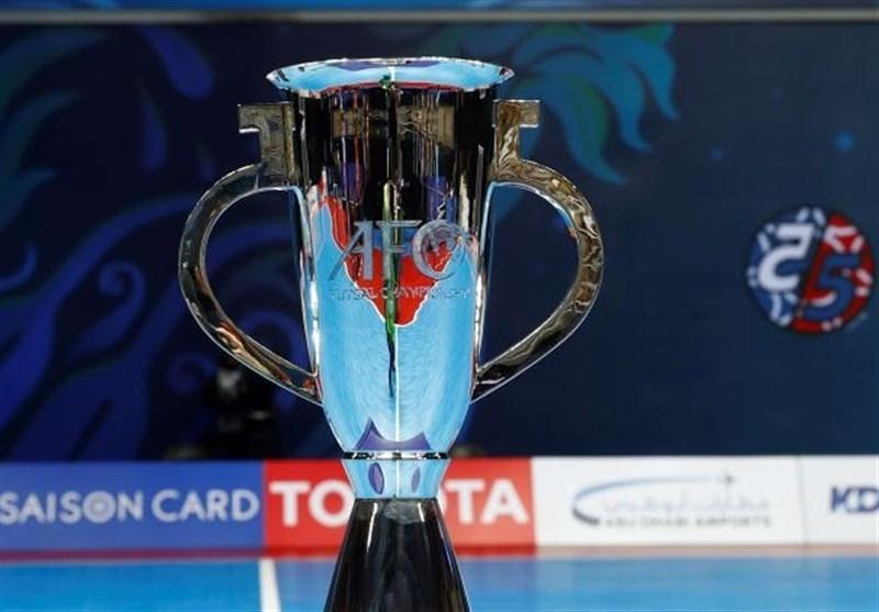 AFC: تاریخ جدید مسابقات فوتسال قهرمانی آسیا پس از پایدار شدن شرایط اعلام می گردد