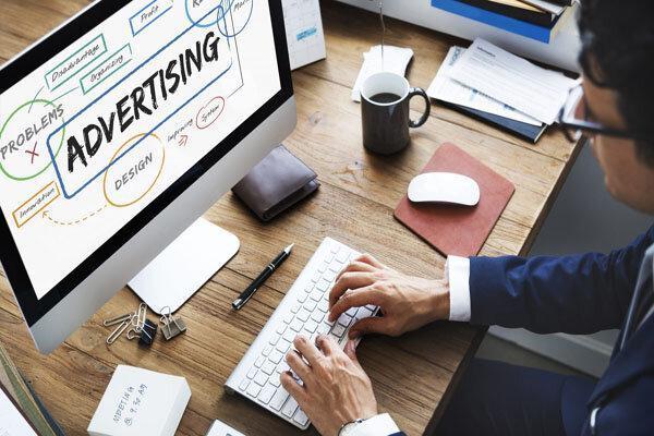 تحقیق در خصوص عملکرد مشکوک برنامه های بلوکه کننده تبلیغات آنلاین
