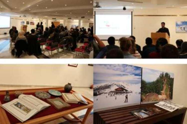 برگزاری نمایشگاه و روز معرفی ایران در ترکیه