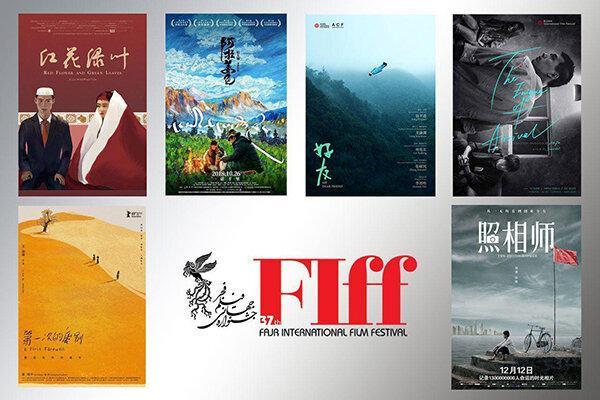 اسامی 6 فیلم از بخش مروری بر آثار سینمای چین اعلام شد