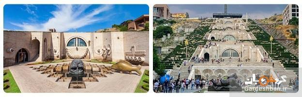 کاسکاد یا هزار پله یکی از نمادهای معماری شهری ایروان، عکس