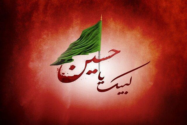 فریاد حماسی لبیک یا حسین در شب عاشورا در سیستان وبلوچستان طنین انداز می شود