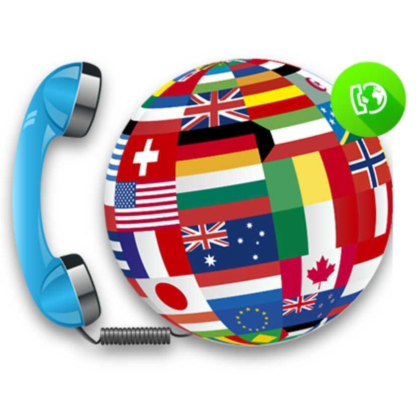 کد و پیش شماره تلفن ثابت و تلفن همراه تمام کشور های جهان