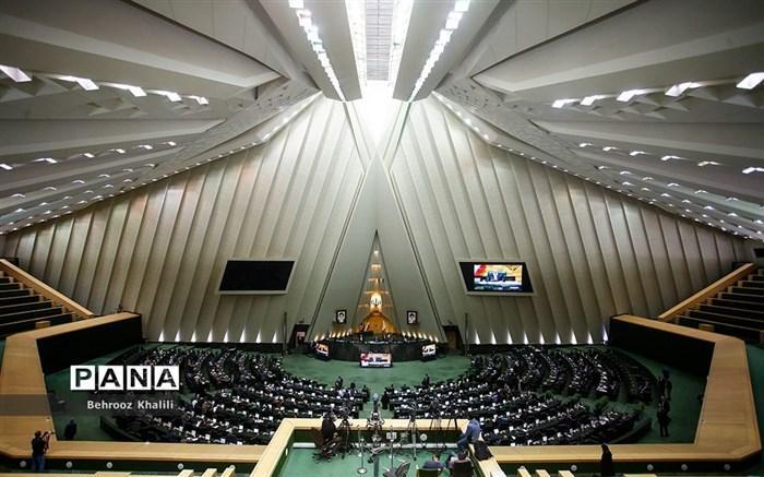 فرضیه اشتباه نمایندگان و ناسازگاری اقدام مجلسی ها با مصالح ملی