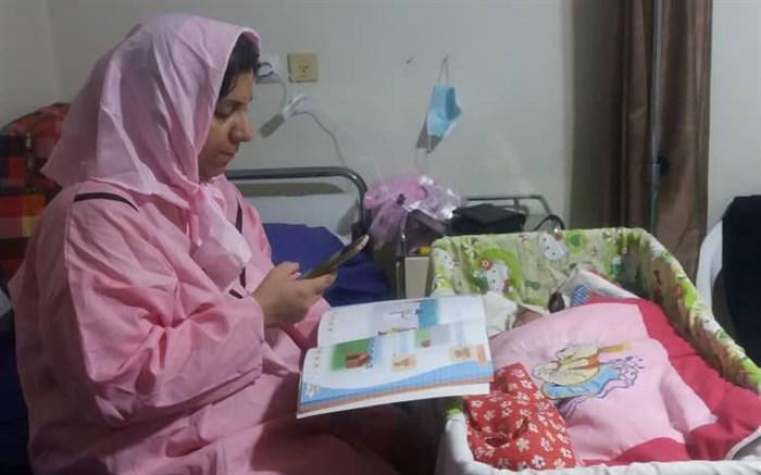 تدریس معلم دانش آموزان استثنایی دزفول از روی تخت بیمارستان