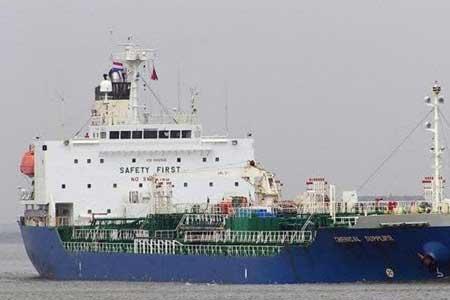 توقیف یک کشتی کره ای در خلیج فارس