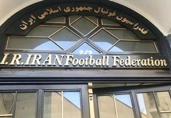 برخی کاندیداهای ریاست فدراسیون فوتبال رد صلاحیت شدند؟