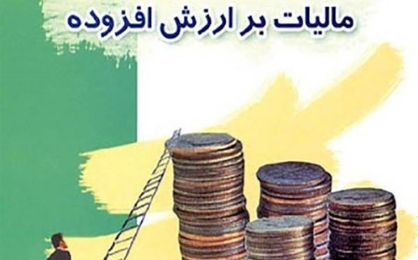 آخرین وضع 2 لایحه مالیات بر ارزش افزوده و درآمدهای پایدار شهرداری ها