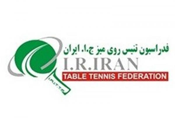 مجمع عمومی فدراسیون تنیس روی میز به اول خرداد موکول شد