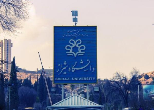 راه اندازی پیشخوان مشاورۀ مرکز نوآوری و کارآفرینی دانشگاه شیراز
